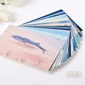 明信片 手繪創意小清新明信片 鯨魚島藍色海洋鯨魚唯美文藝風卡片生日禮物-三山一舍