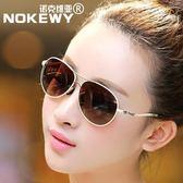眼鏡 時尚女士2018新款太陽鏡金屬偏光鏡蛤蟆鏡 阿薩布魯