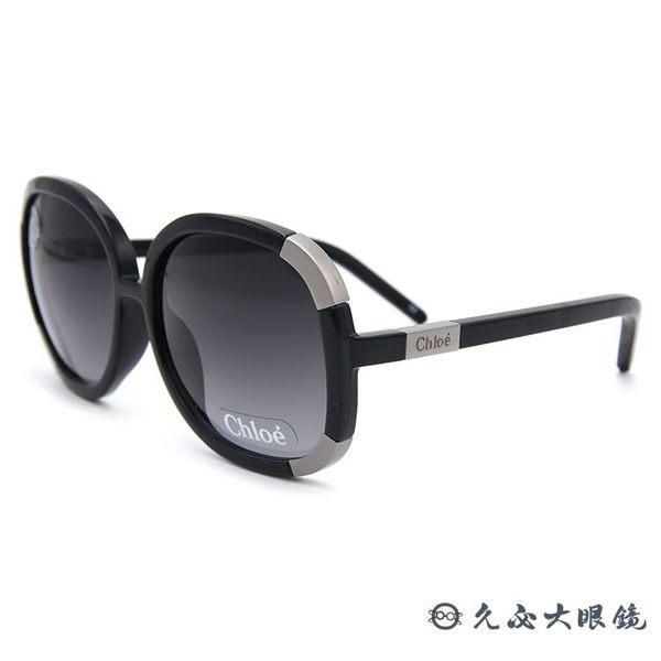 Chloe 墨鏡 CL2119 C01 (黑) 經典熱銷 太陽眼鏡 久必大眼鏡