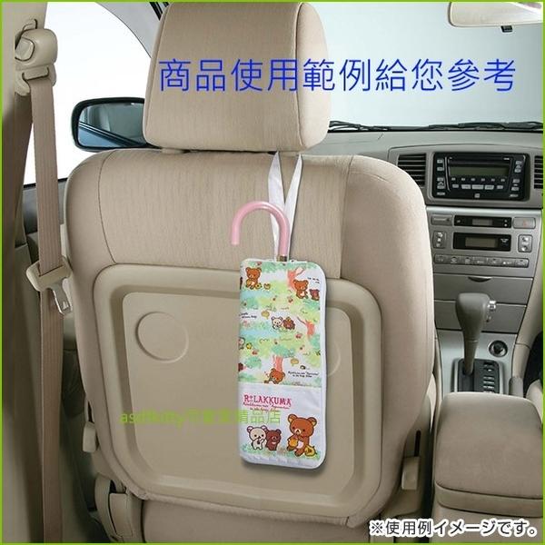 asdfkitty可愛家☆日本san-x拉拉熊蜂蜜多用途收納袋/折傘套/雨傘套/水壺套/化妝袋-日本正版商品