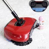 家用靜音神器擦地二合一吸塵手動毛刷吸塵器擦地機手推式掃地機YYP 可可鞋櫃