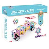 【Love Shop】新款二代精鋼系列磁力片 豪華套裝磁力性兒童玩具益智積木/樂高