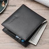 男士錢包短款頭層青年個性折疊皮夾子錢夾男 創想數位