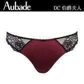 Aubade-伯爵夫人M蕾絲丁褲(石榴紅)DC