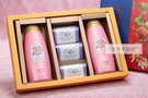 一定要幸福哦~~ 玫瑰洗髮精薰衣草皂禮盒、沐浴禮盒、 喝茶禮、送客禮、婚俗用品