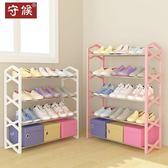 簡易多層鞋架家用經濟型宿舍寢室收納鞋櫃省空間組裝小鞋架子