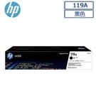 HP W2090A原廠黑色碳粉匣 適用:HP Color Laser 150A/MFP 178nw (原廠品)◆永保最佳列印品質