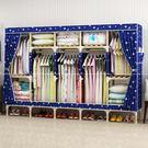 【2.1G五排衣櫃】DIY組裝拉簾側開式防水牛津布原木加大衣櫥 實木置物櫃