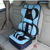 簡易兒童安全座椅增高墊汽車用車載坐椅嬰兒坐墊寶寶便攜式背帶igo 祕密盒子