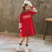 女童洋裝秋冬裝長袖連身裙2019新款洋氣韓版大童紅色公主加絨兒童新年裙子 PA12710『棉花糖伊人』