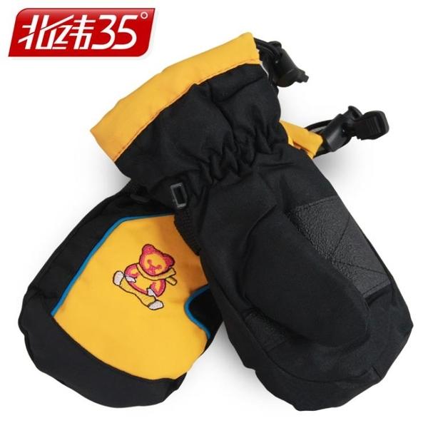 特賣促銷 冬季滑雪男女兒童手套連指包指加厚防雪防水大童保暖卡通加絨防滑