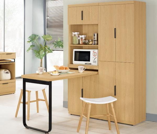餐桌 MK-402-13 達拉斯L型餐桌櫃 (不含椅子)【大眾家居舘】