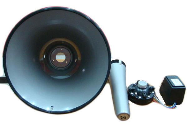 音響 監控 消防 批發中心 廣播設備 廣播音響 室外防水號角喇叭20吋 35W選舉造勢必備 台製
