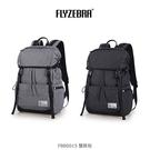FLYZEBRA FBB0015 雙肩包...