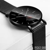 手錶 手錶男士全自動男表防水超薄簡約潮流2020新款學生休閒韓版非機械 polygirl