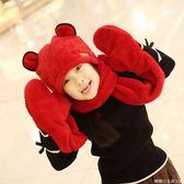 韓版親子兒童帽子圍巾手套三件一體套裝秋冬圍脖帽