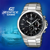 CASIO手錶專賣店 卡西歐  EDIFICE EFR-500D-1A 素雅男錶 碼錶 三針三圈 防水100米 不鏽鋼錶帶
