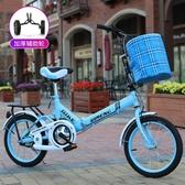 兒童腳踏車 兒童自行車20寸折疊7男孩8女孩9小學生10單車11大童車12歲公主款 都市韓衣