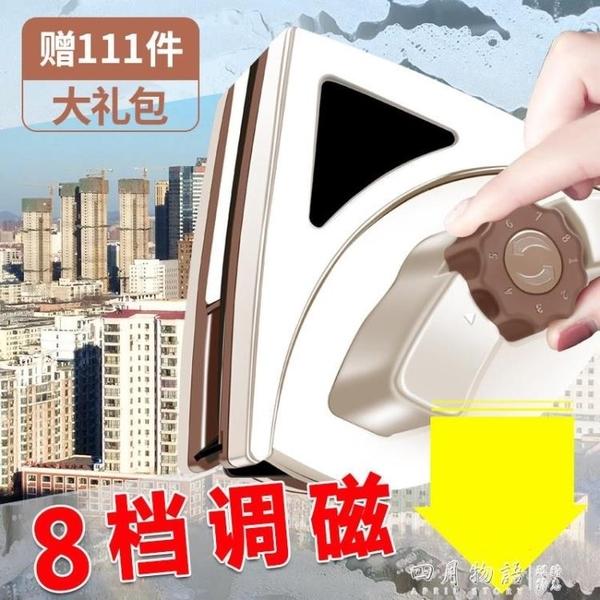 依來潔擦玻璃神器高樓家用雙層三層厚中空雙面搽刮水洗窗戶器強磁