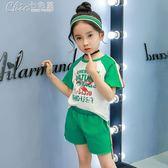 女童套裝兒童裝中大童衣服短袖短褲兩件套女「Chic七色堇」