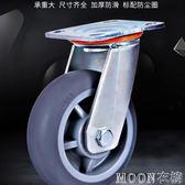 腳輪優勝6寸萬向輪重型小推車手推車剎車腳輪平板車橡膠輪貨架輪子moon衣櫥