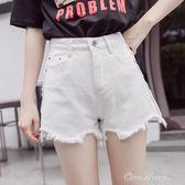 夏季韓范新款不規則牛仔短褲女社會高腰修身顯瘦毛邊闊腿褲潮 父親節促銷