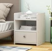 床頭櫃 簡易置物架床邊桌子臥室簡約現代小型收納柜子儲物柜經濟型【快速出貨八折優惠】