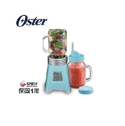 【刷卡分期+免運費】美國OSTER-Ball Mason Jar 【BLSTMM】隨鮮瓶果汁機 藍色