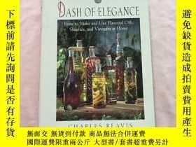 二手書博民逛書店ADASH罕見OF ELEGANCE 【優雅的語言】Y23464