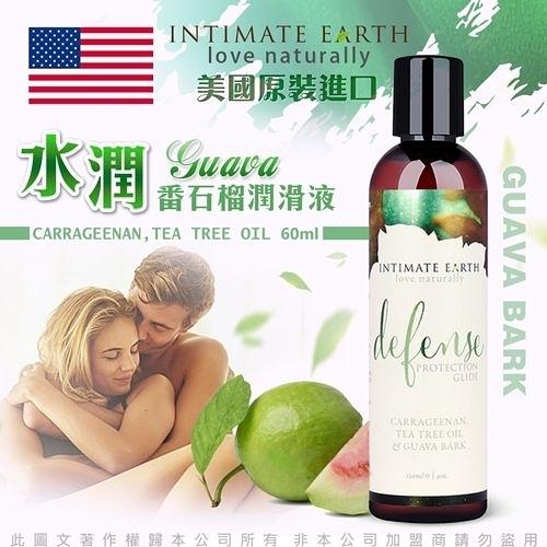 潤滑愛情配方 情趣 潤滑按摩液 情趣商品 美國Intimate Earth-Defense 番石榴水基護理潤滑油 60ml