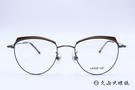 Kaffeine 咖啡因 KK No 19.2 C07 (淺棕) 韓國設計 眉框 近視眼鏡