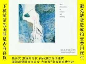 二手書博民逛書店【包罕見】New Dimensions in Chinese I