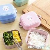 小麥秸稈便當盒密封塑料學生食堂飯盒微波爐簡約日式分格保鮮餐盒  enjoy精品