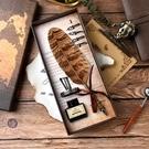 羽毛筆套裝女學生用哈利波特復古歐式蘸水筆生日禮物禮盒裝鵝毛筆 快速出貨