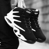 高筒鞋 鞋子男潮鞋春季男鞋透氣高筒板鞋籃球休閒鞋韓版青少年跑步運動鞋 伊蘿鞋包
