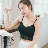 小可愛 蕾絲雙帶小可愛/內搭背心 - PINK CHIC - 321839