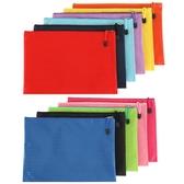 A4拉鍊文件袋檔案袋學生加厚資料袋學生用防水帆布
