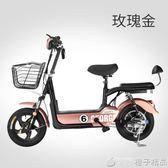 新款電動車成人電動自行車48V小型電瓶車男女成人代步助力踏板車  (橙子精品)