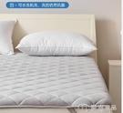 床墊北極絨全棉床墊軟墊床褥褥子墊被1.5雙人家用1.8m加厚墊子保護墊YYS 【快速出貨】