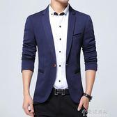 男士西裝秋季商務英倫韓版修身上衣青年外套單西休閒小西服男『小宅妮時尚』