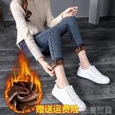 緊身牛仔褲加絨加厚牛仔褲女新款冬季高腰九分保暖帶絨小腳褲子外穿長 快速出貨