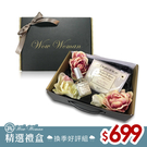 [暢銷香氛組]DURANCE枕頭香水 +木香封禮盒組