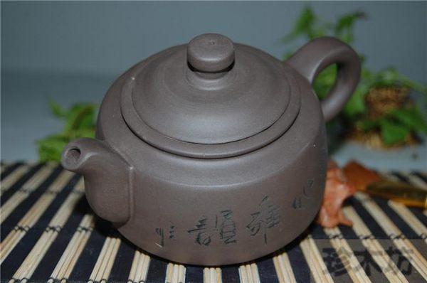 400毫升宜興正品原礦黃龍山紫泥茶壺