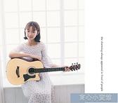吉他 霏爾麗41寸38寸初學者民謠木吉他學生練習青少年入門男女練習新手YYJ 育心館