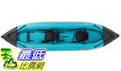 [COSCO代購] W2000552 Bestway 充氣式雙人座獨木舟