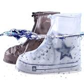 鞋套 防滑 騎車 短版雨鞋套 男女適用 加厚耐磨 鞋子專用 拉鍊式短筒防水鞋套 【A002-1】慢思行