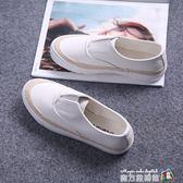 秋季編織皮面帆布鞋女韓版學生懶人鞋一腳蹬平底板鞋休閒樂福鞋潮 魔方數碼館