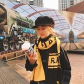 圍巾披肩-女冬季英倫字母雙面彩條百搭針織圍脖學生冬季毛線圍巾【鉅惠85折】