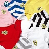 迷你巴拉巴拉男童夏裝男寶寶短袖T恤兒童童裝條紋上衣純棉體恤可卡衣櫃