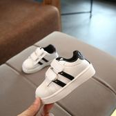 春秋季新小童運動鞋男女韓版休閒小白鞋學生板鞋寶寶鞋1-3歲2歲 鉅惠